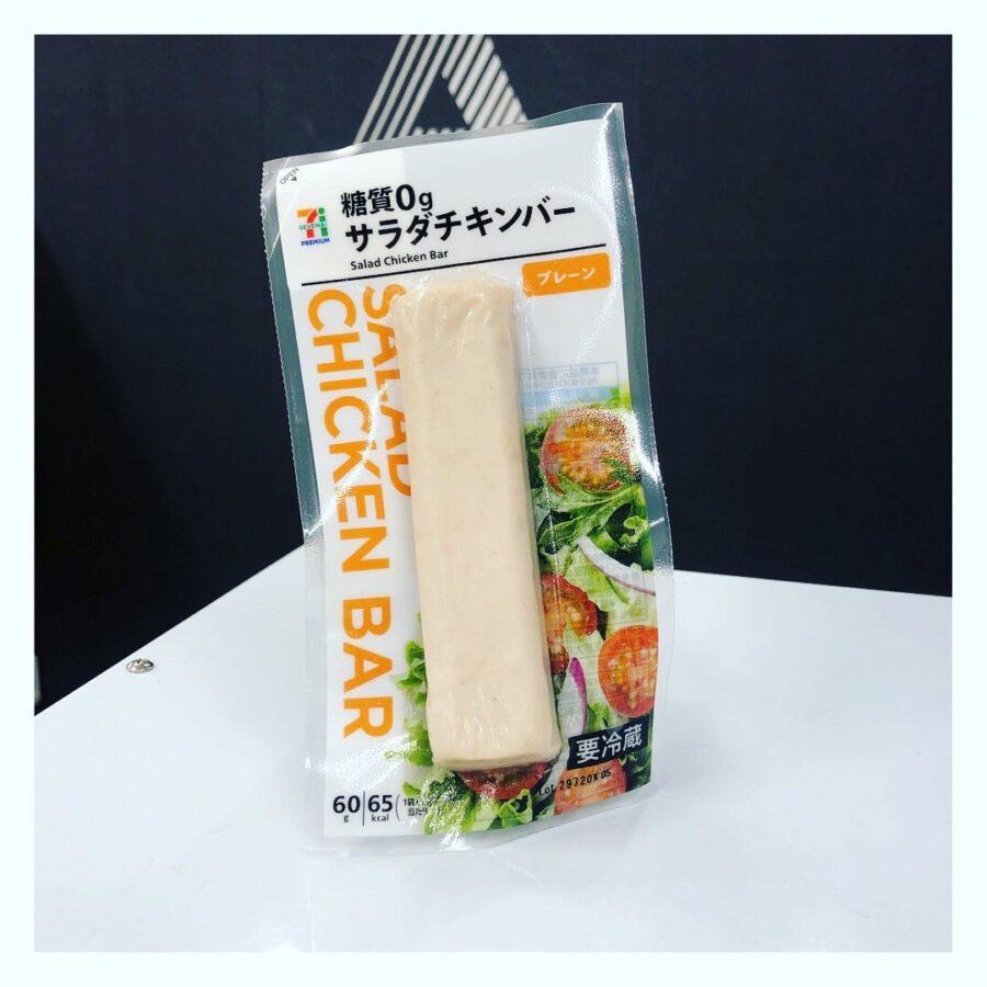 岡崎市でダイエットに役立つ情報を発信しているパーソナルトレーニングジム